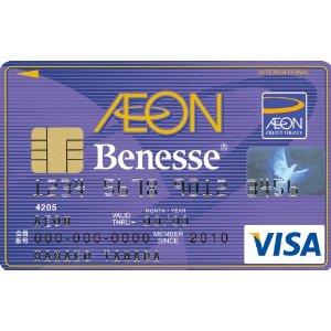 aeon-bennese2