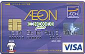 aeon-enexcocard
