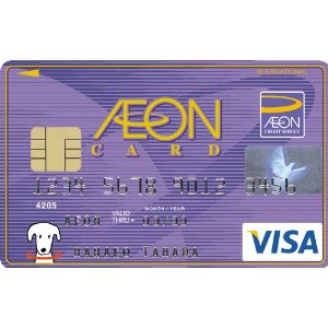 イオンカード nanaco