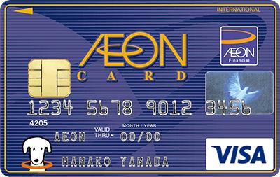 aeon-waoncard2