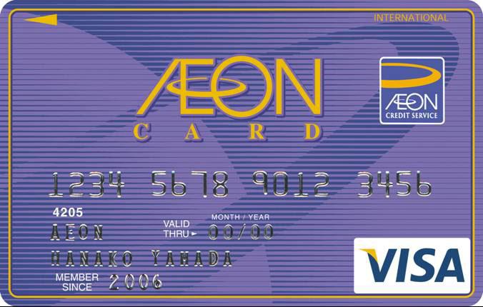 aeoncard2