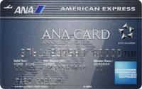 amex-anacard