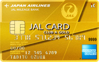 amex-jalgoldcard2