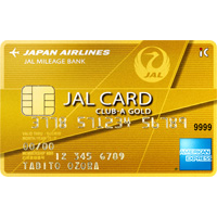 amex-jalgoldcard4