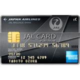 amex-jalplatinumcard3