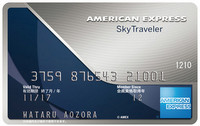 amex-skytravelcard