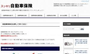 car-hoken01