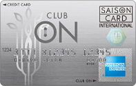 club-on-cardsaison