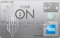club-on-cardsaison