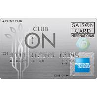 club-on-cardsaison2