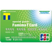 famima2