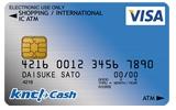knt-cash2