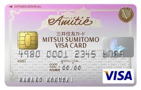 mitsuisumitomo-amitie3