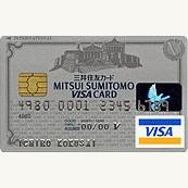 mitsuisumitomo-clasic7