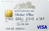 mitsuisumitomo-devueplus2