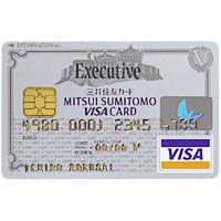 mitsuisumitomo-exective3