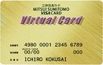 mitsuisumitomo-virtual
