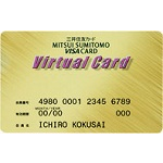 mitsuisumitomo-virtual2
