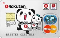 クレジットカード ふるさと納税