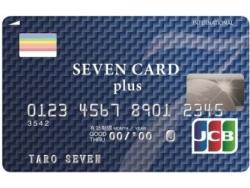 sevencardplus2