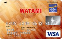 watami2