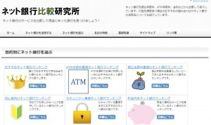 net-bank01