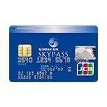 skypass-jcb2