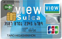 view-suica2