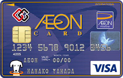 aeon-card-select-gg2