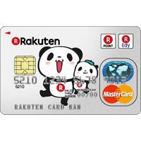 楽天カード イオンカード