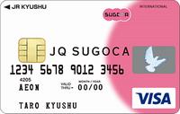 イオンカード SUGOCA
